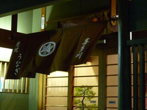 2009-11-15_18-18-kk.jpg